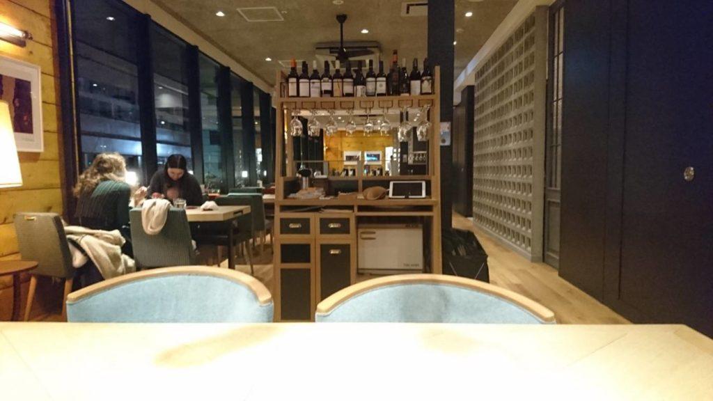 Common Café