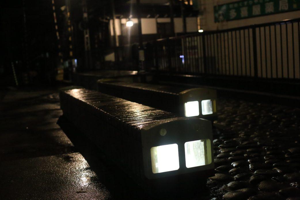 宇奈月駅前2