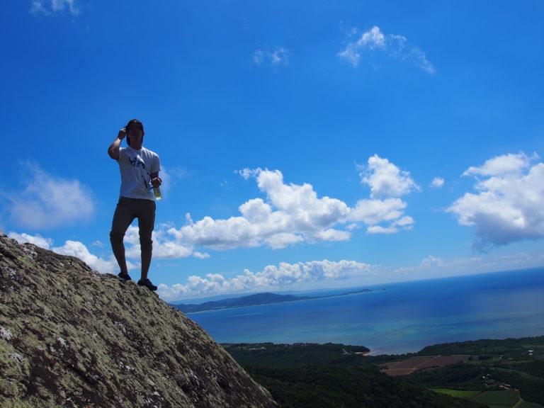 石垣島野底岳